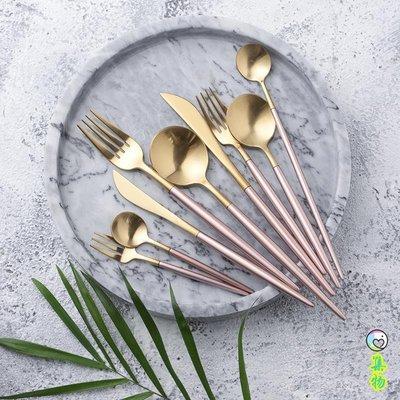 (免運)北歐風粉金色 不銹鋼牛排刀叉西餐具套裝 創意家用西式湯勺甜品叉