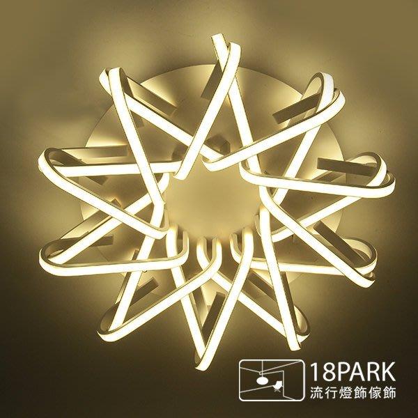 【18Park】簡潔風格 Deconstruction Star [ 解構星吸頂燈 ]