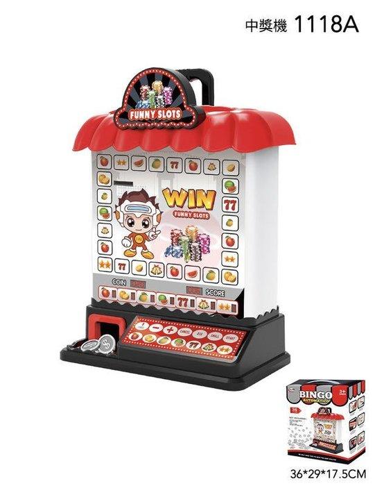 【W先生】小瑪莉 BAR 水果機 拉霸機 賓果機 吃角子老虎 遊戲機 中獎機 娃娃機 扭蛋機 1118A
