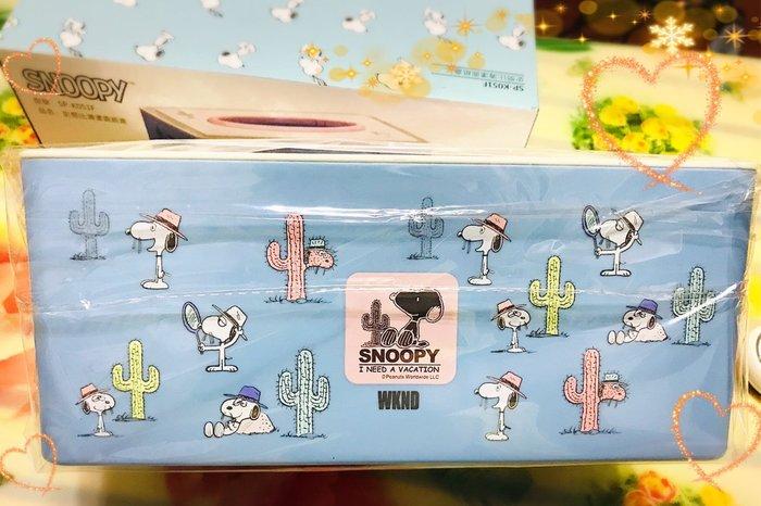 現貨 史努比清漾面紙盒 史努比造型 snoopy  交換禮物