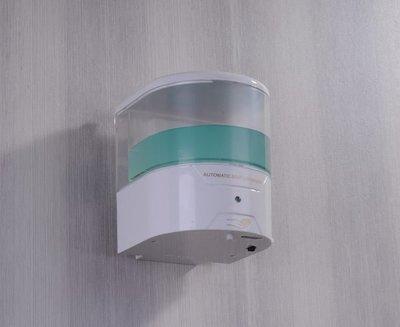 X-5505洗手液器 自動 感應皂液器壁挂 400ml 自動洗手液機 給皂機器 新台幣:588元