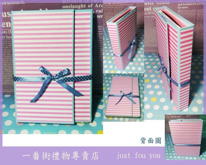 一番街禮物專賣店*新鮮貨*手作書,手工書-*送給情人,朋友,同學,可當畢業紀念册~迷人禮物^^