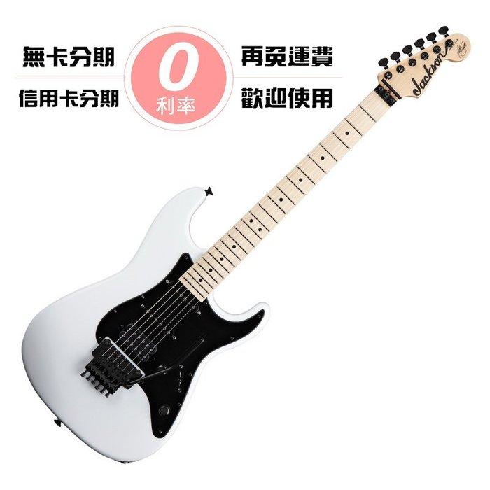 ☆唐尼樂器︵☆零卡分期免運 Jackson Adrian Smith SDX Maple 簽名款 楓木指板 電吉他