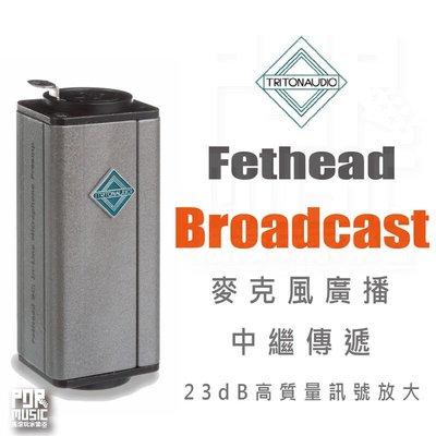【搖滾玩家樂器】全新公司貨免運 TritonAudio FetHead Broadcast 48V 麥克風前級 電容式
