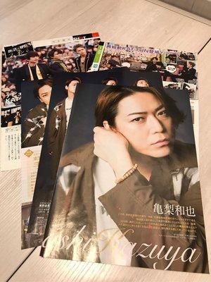 亀梨和也&KAT-TUN 2018日本雜誌單頁