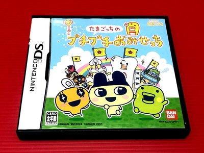 ㊣大和魂電玩㊣任天堂NDS遊戲 電子雞 {日版}編號:I2---2DS 3DS 主機可玩