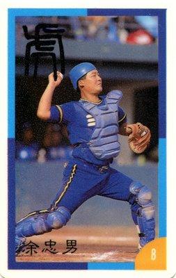 1990年5月26日職棒元年締造連六打席擊出安打~已過世三商虎創隊球員及第一任隊長凃忠男職棒元年新人卡,數量最少的第一版