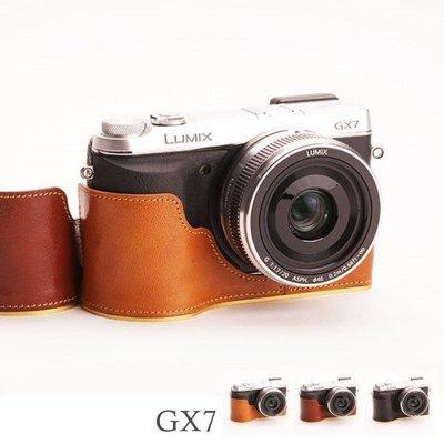 Martin Duke Panasonic GX7 精密航太合金加工 義大利油蠟皮相機底座