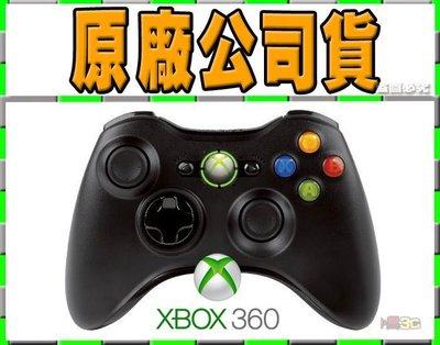 XBOX360 微軟原廠 無線手把 無線控制器 無線搖桿 黑色【全新拆機裸裝】