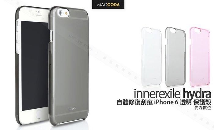 【麥森科技】innerexile hydra 自體修復刮痕 iPhone 6S / 6 專用 透明 保護殼 現貨 含稅 免運