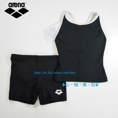日本官方正版~arena kids~萊卡布料LYCRA®女童學生泳衣 兒童訓練 競賽型四角二件式游泳衣 泳裝 120cm 台北市