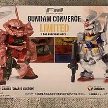 FW Gundam Converge limited 高達 rx-78 渣古 紅渣 oversea Zaku II 電鍍