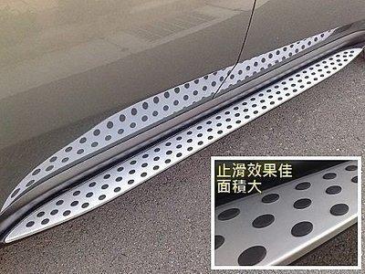 大台南汽車精品 LUXGEN7 SUV 車側踏板 止滑點不脫落/面積較寬/驗車可) X5 ML350