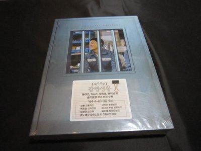全新韓劇【機智的監獄生活】OST 原聲帶 CD (韓版) 朴海秀 鄭敬淏 丁海寅 李圭亨 鄭秀晶
