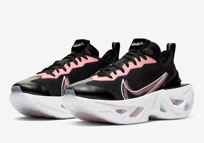 GOSPEL【 Nike ZoomX Vista Grind  】黑粉 休閒慢跑鞋 女鞋 BQ4800-001