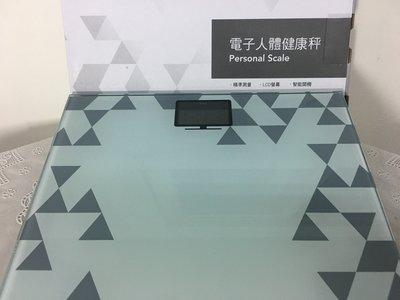 瑞軒 電子人體健康秤 體重計 附電池