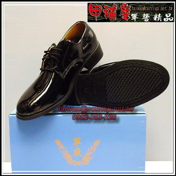 《甲補庫》__軍威木頭鞋跟亮皮、漆皮無折痕短筒皮鞋___木跟踏步響亮、耐磨耐操