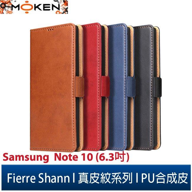 【默肯國際】Fierre Shann真皮紋 Samsung Note 10 (6.3)錢包支架款 磁吸側掀 手工PU皮套