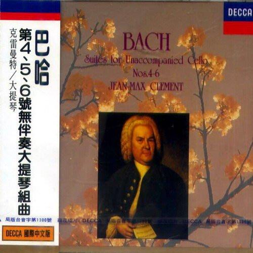 【國際中文版79】巴哈:第4-6號 無伴奏大提琴組曲 / 克雷曼特 / 演奏技巧艱深 --- 4433592