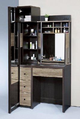 【南洋風休閒傢俱】精選時尚化妝櫃 梳妝櫃  設計櫃-冰川雙色黑天鵝梧桐1尺立鏡 CY44-14