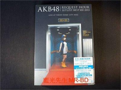 [藍光BD] - AKB48 Request Hour Setlist Best100 2013  六碟初回限定版