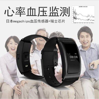 測血壓心率智慧手環 手錶 支援WECHAT Facebook Twitter IP68防水 安卓蘋果兼容 現貨