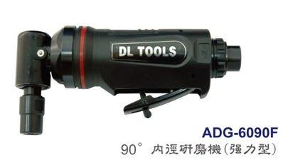 [瑞利鑽石] TOP   90° 內徑研磨機(強力型) ADL-6090F 單台