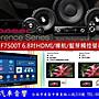 通豪汽車音響 PIONEER AVIC- F7500T 6.8吋HD...