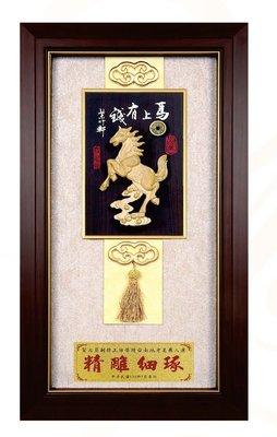 『府城畫廊-台灣工藝品』竹雕-馬上有錢-34x60-(立體裱框,高質感掛匾)-請看關於我聯繫-H02-09