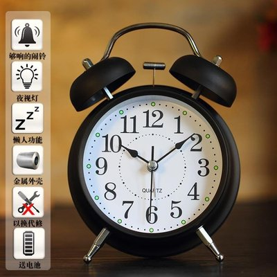 床頭時尚簡約靜音金屬打鈴指針鬧鐘創意鬧表學生小鬧鐘臺鐘座鐘