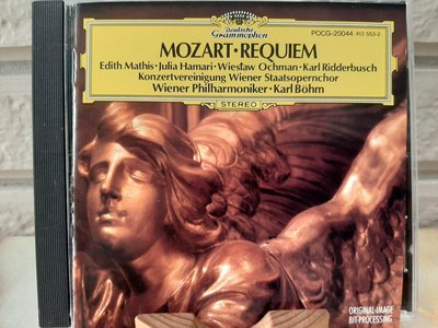 Bohm,Mathis,Wiener Phi,Mozart-Requiem,貝姆指揮維也納愛樂,瑪蒂絲等演唱,演繹莫扎特-安魂曲,早期日本版