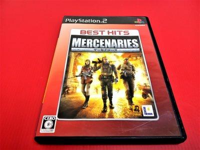 ㊣大和魂電玩㊣ PS2 傭兵紀元MERCENARIES {日版}編號:R2-懷舊遊戲~PS二代主機適用