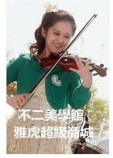【格倫雅】^棗木配置黑色全手工電小提琴 電子小提琴76161[g-l-y99
