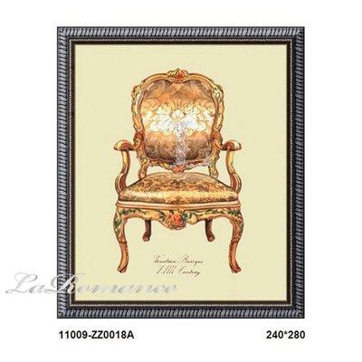 【芮洛蔓 La Romance】歐美經典畫飾 - 貴婦單椅 11009-ZZ0018A