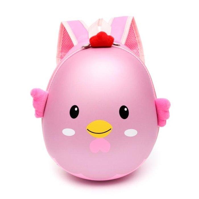 兒童書包兒童書包幼兒園男女童寶寶小雞蛋殼背包1-3歲5嬰兒可愛女孩雙肩包jy