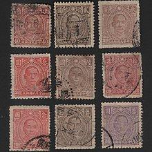 【中外郵舍】普44國父像重慶中華版郵票舊票9全
