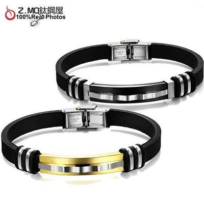 上等矽膠皮手環黑、金2色中性手環 生日禮物款式推薦 單件價【CKES801】Z.MO鈦鋼屋