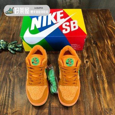 全新款 grateful dead x nike sb dunk 橘色 小熊 男女鞋 cj5378-800 現貨