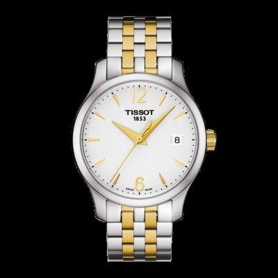 Tissot 天梭俊雅系列鋼帶石英女腕錶 T0632102203700