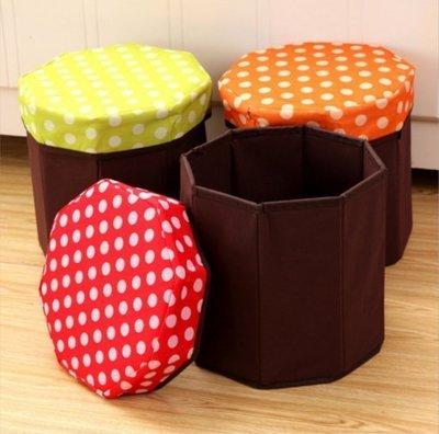 【哆惠】現貨供應 新款多功能可折疊收納凳 可坐儲物凳子 居家生活 收納用品 尺寸25*25*25cm 五種顏色供選擇!