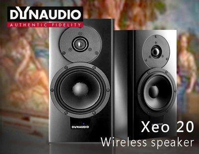 【風尚音響】Dynaudio   XEO20  無線主動式 書架型揚聲器 ✦ 請先詢問 ✦