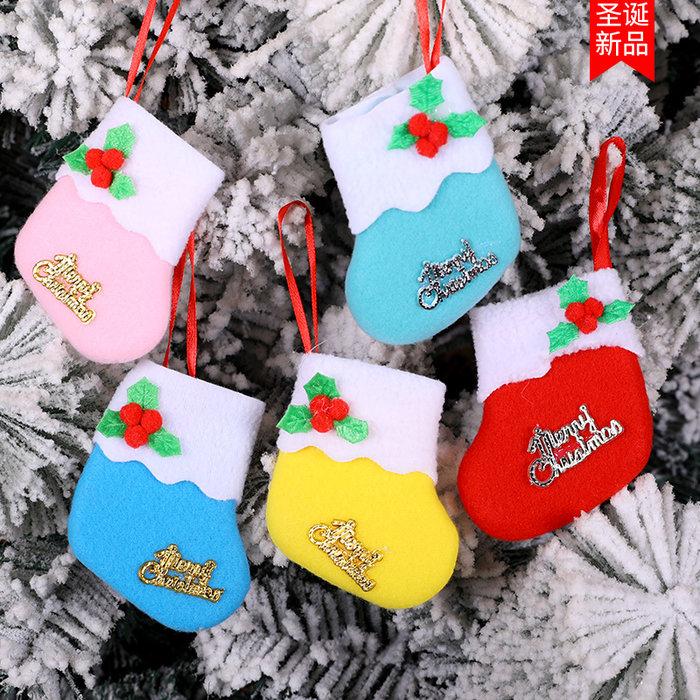圣誕迷你襪子圣誕用品圣誕襪子掛件圣誕襪禮物袋圣誕裝飾品掛件