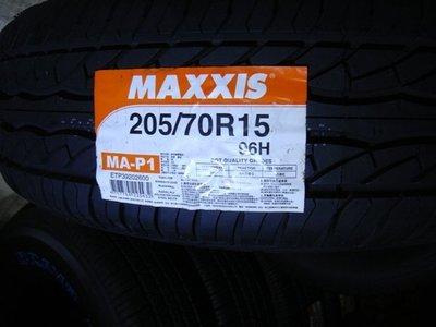 {向日葵輪胎館}MAXXIS  瑪吉斯  P1 205-70-15  瑪吉斯輪胎特價現貨供應中