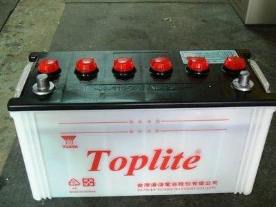 台北台中@@E-路發電池@@湯淺YUASA-115E41R-110A中華.太子3.5噸卡貨車(N100加強型)電池