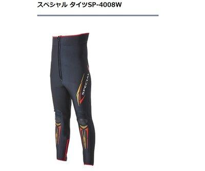 五豐釣具-DAIWA 2019最新頂級款SPECIAL溪.鮎釣2.5mm涉水褲SP-4008W特價9200元