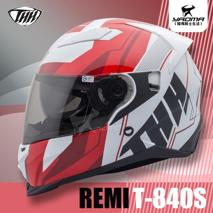 贈好禮 THH安全帽 T-840S 白紅黑 亮面 內置墨鏡 內鏡 雙D扣 全罩帽 T840S 耀瑪騎士機車部品