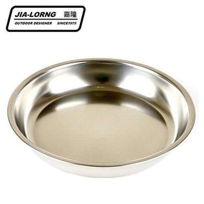 【嘉隆】304不鏽鋼圓盤 戶外露營不鏽鋼餐碗盤
