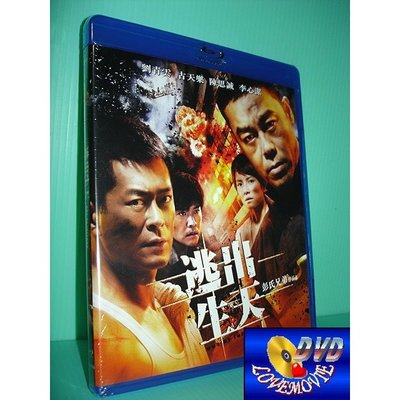 A區Blu-ray藍光正版【逃出生天Out Of Inferno(2013)】[含中文字幕]全新未拆《竊聽風雲:劉青雲》