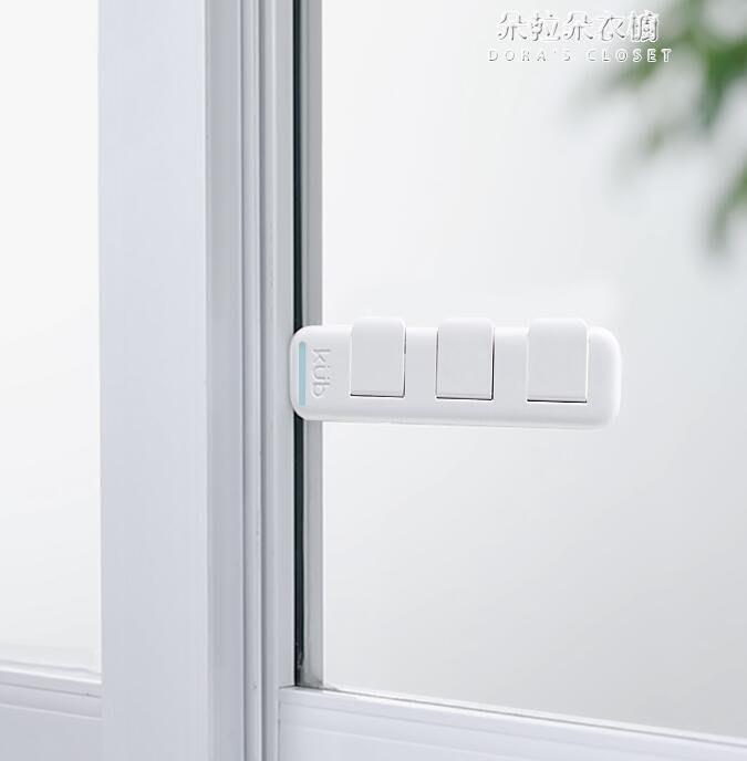 2個裝 窗戶安全鎖兒童防護窗鎖防開窗戶衣柜推拉門兒童門窗安全鎖