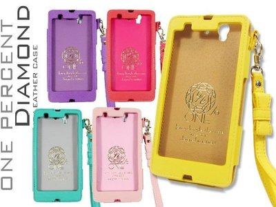 【Y03】燙金手機皮套 Sony Z HTC Butterfly 蝴蝶機 iPhone 5S One M7 保護套
